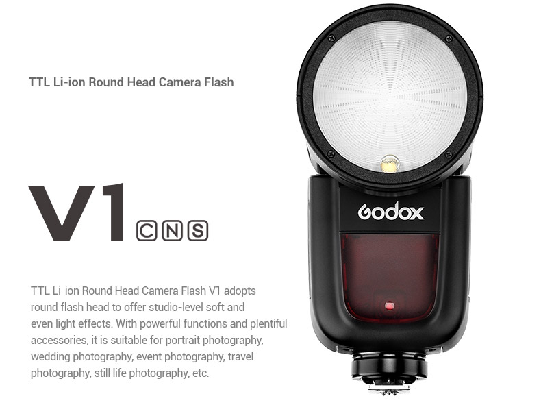 Godox V1 Speedlight for Canon